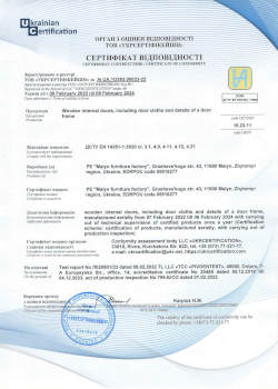 Certificate of conformity for the interior doors - Malyn furniture factory and MEBLEVA BV